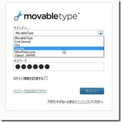 20120612-okuda