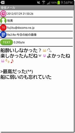 2012-07-29 21.56.27