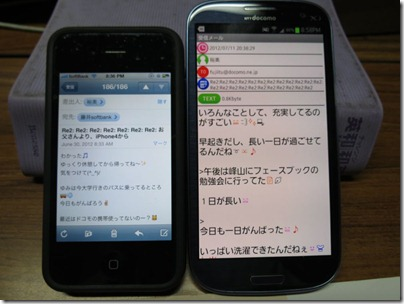 IMG_0555-s