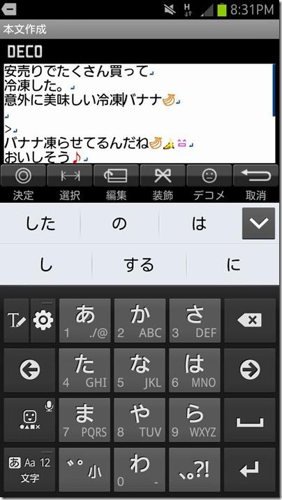 Screenshot_2012-07-04-20-31-29