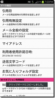 2012-08-11 19.03.03