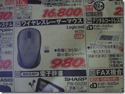 P1010538-s