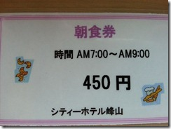 2012-09-02 07.50.53