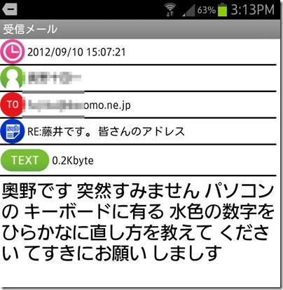 2012-09-10 15.13.05-1