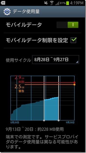 2012-09-20 16.19.36