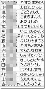 121016_004-s