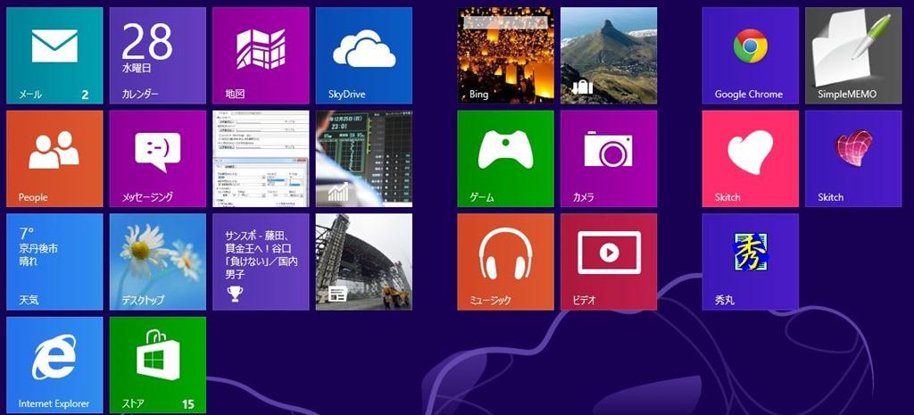 Windows10でムービーメーカーをダウンロード・イ …