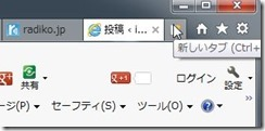 ie10-new-tab