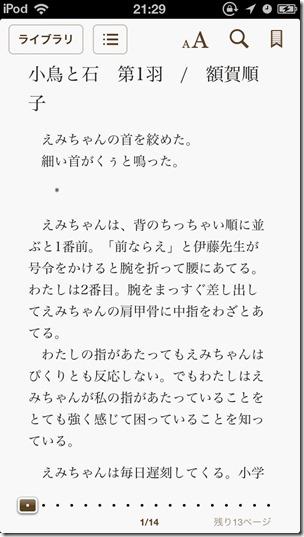 2013-03-05 21.29.28