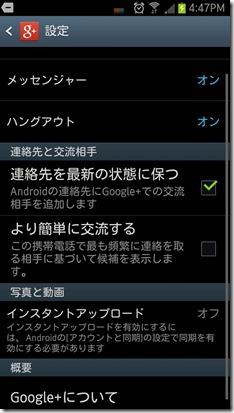 2013-03-22 16.47.09
