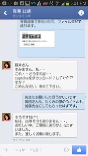 2013-06-24 17.01.59-s