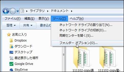 07-14-folder-op