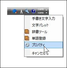 google-dic2