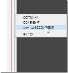 shortcut-key