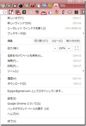 20130806-java-chrome