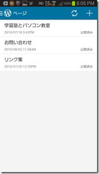 2013-09-01 20.05.49