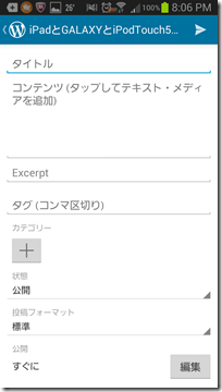 2013-09-01 20.06.41