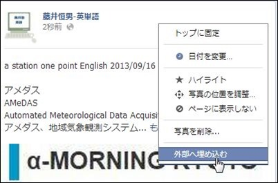 20130916-f-umekomi