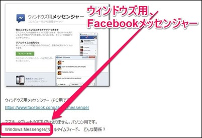 20130916-facebook-messenger