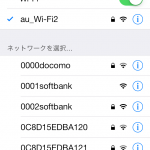 スターバックスでauのiPhoneはwifi