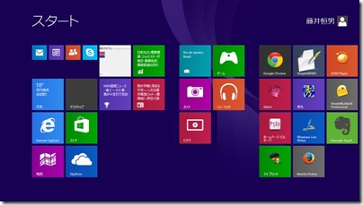 windows81-tile-s