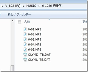 09-ic-3