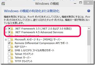 NET Framework-3