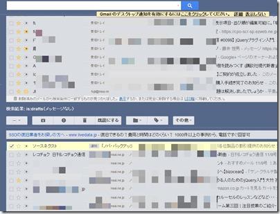 gmail-muti3