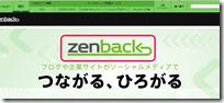 pocket-zen