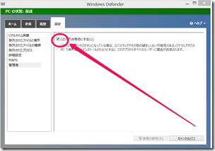 windows defender-01