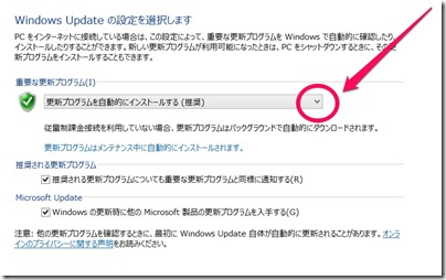windows8 x-5