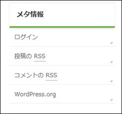 wordpress-meta-a
