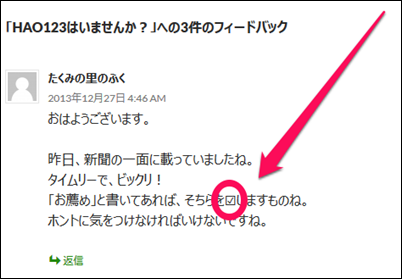 check-box2