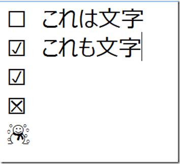 check-box4