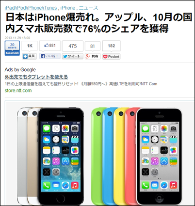 iphone-apple