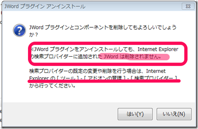 jword-1