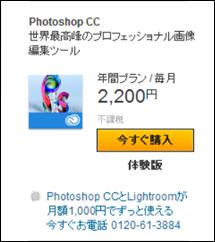 photoshop-1000-3