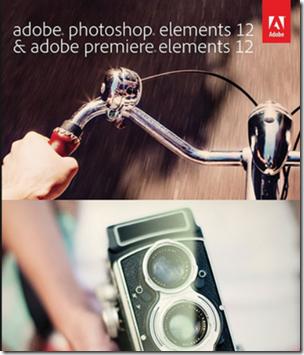 photoshop-premeier-elements