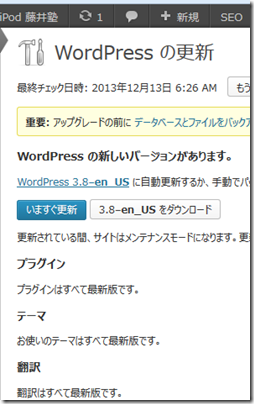 wordpress-38-3