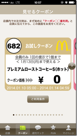 2014-01-11 10.57.20