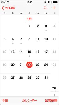 2014-01-22 15.38.56