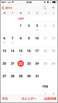 2014-01-22 15.39.01