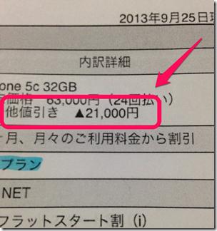 au-iphone-2