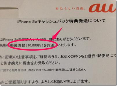 au-iphone-3
