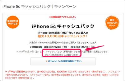 au-iphone