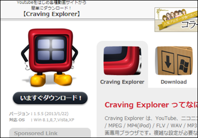 craving explorer0