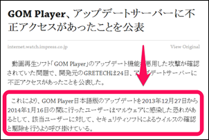 gomplayer-1