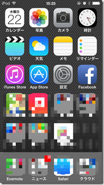 iphone-touch