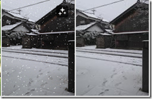 snow-google
