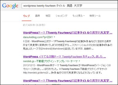 wordpress-css-0